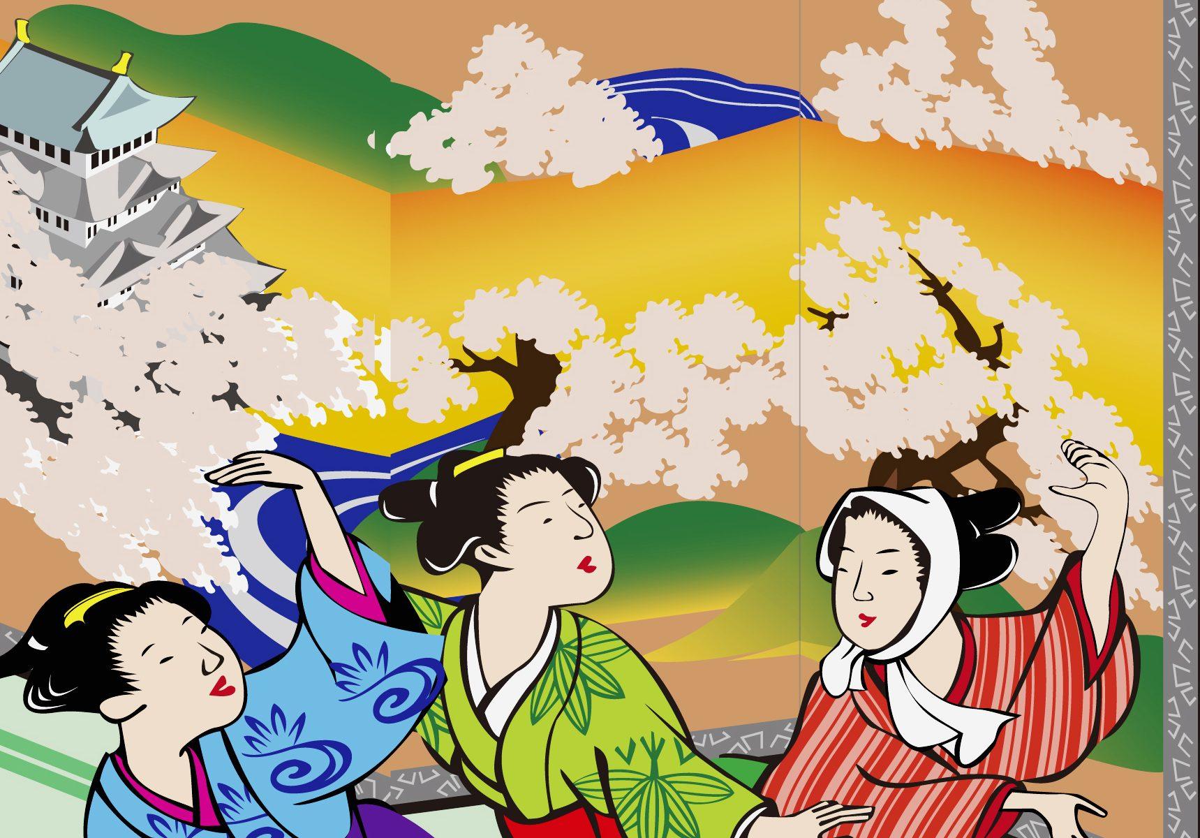 名古屋大踊り